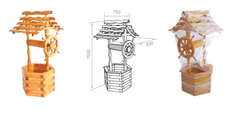 Чертежи декоративного колодца из дерева